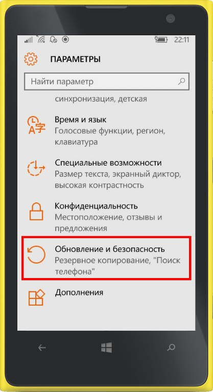 pokemon go windows  Как Pokemon GO скачать на Windows Phone WindowsPhone pokemonGo 1