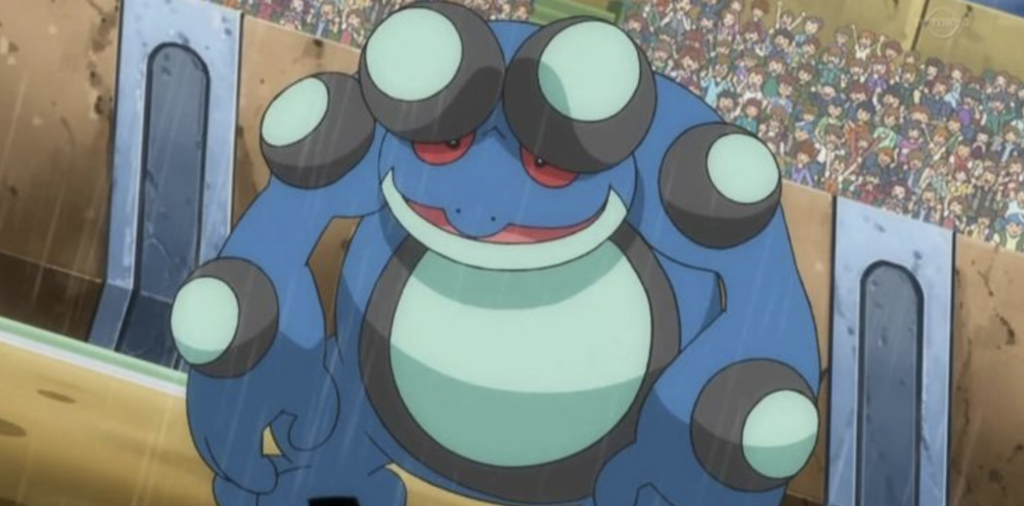 Seismitoad атака